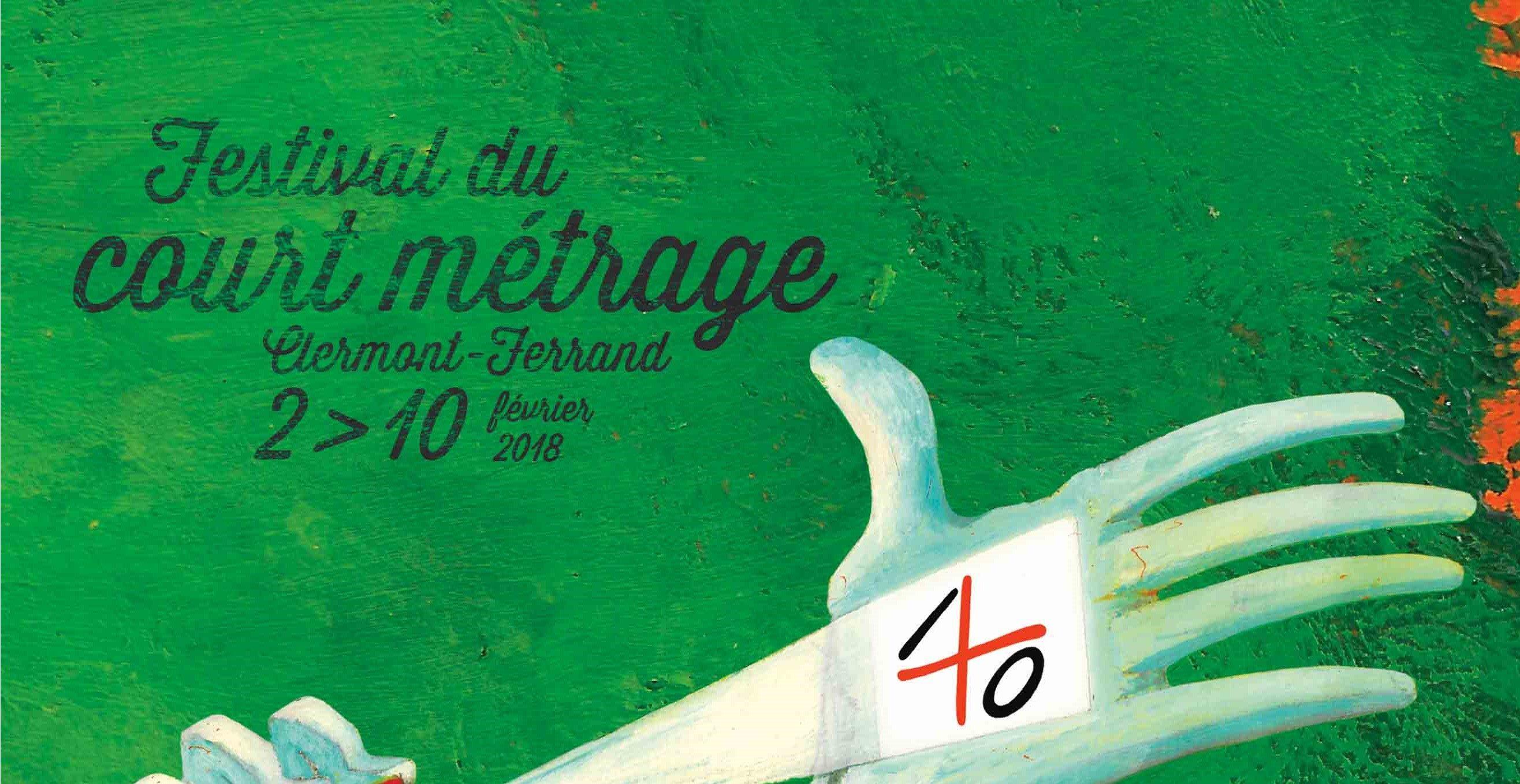 40ème festival de Clermont-Ferrand : nos courts métrages préférés (1ère partie)