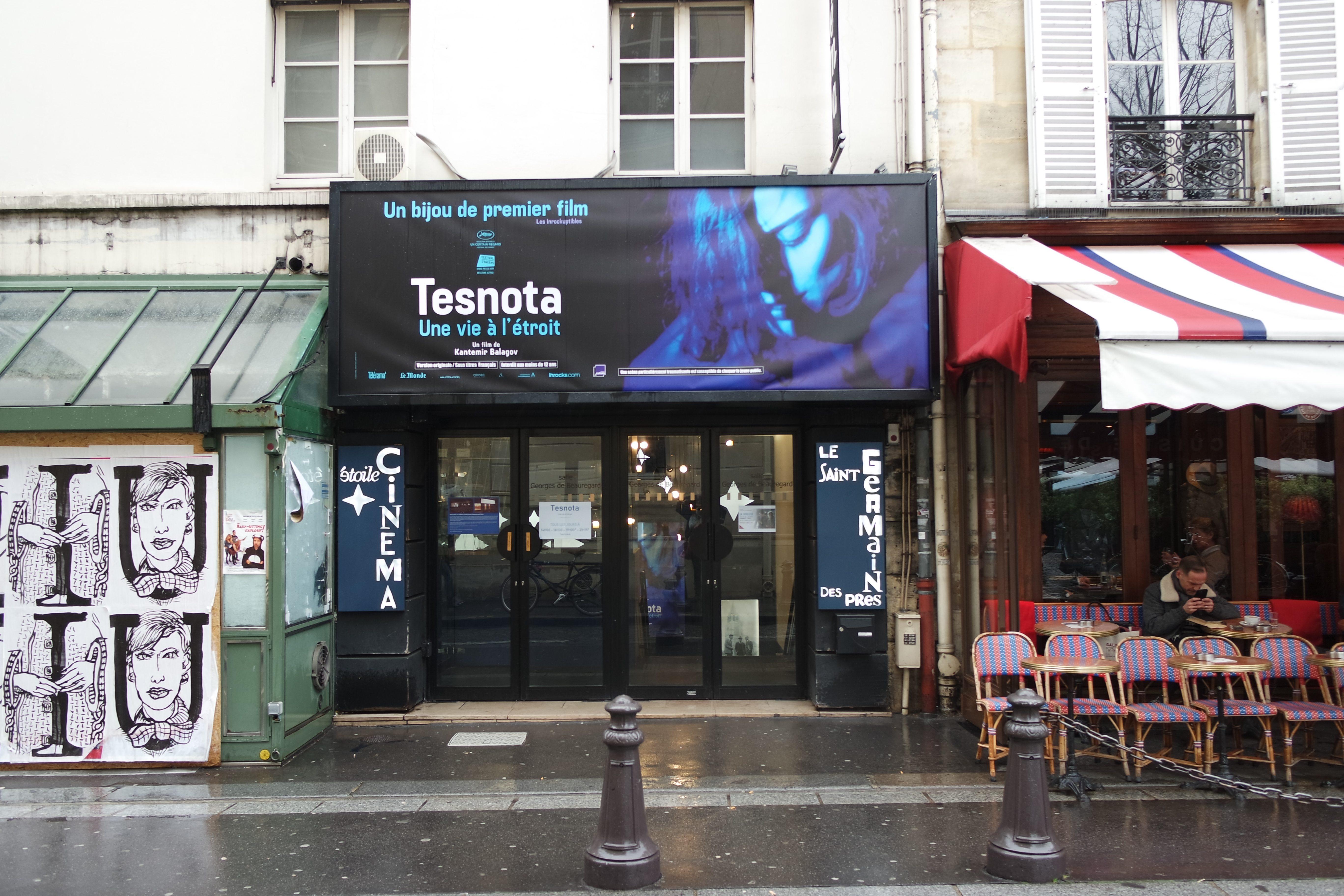 Étoile Saint Germain des Prés, un cinéma luminescent