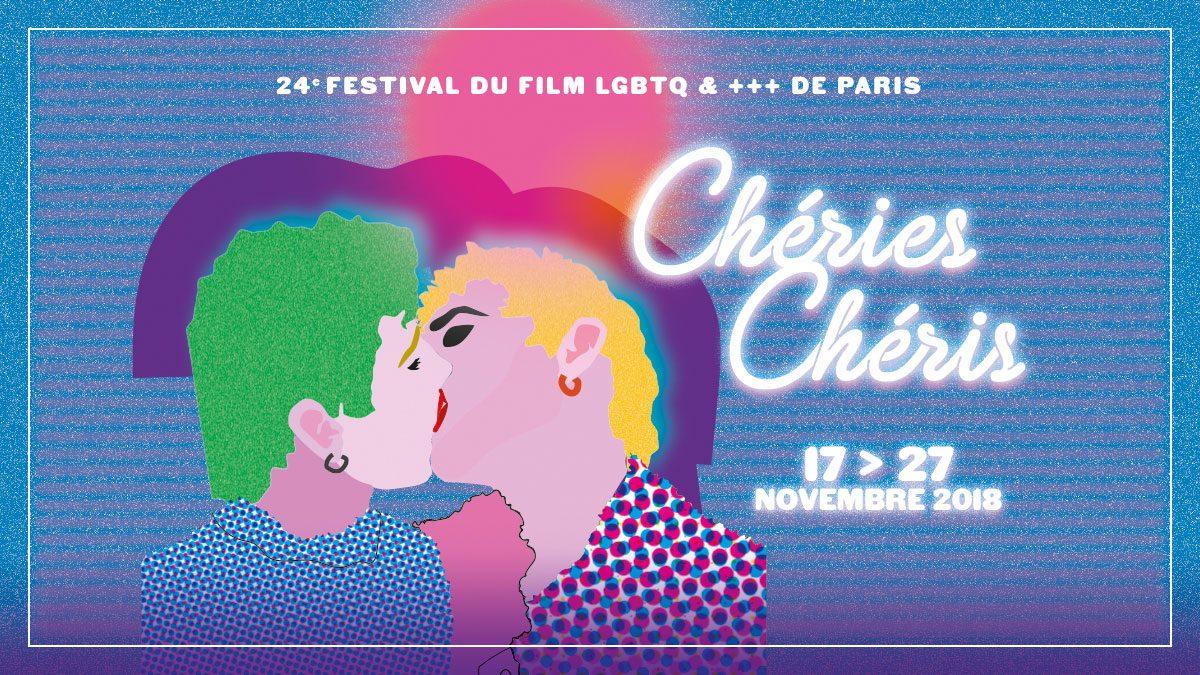 Jonas Ben Ahmed, comédien et membre du jury au festival Chéries-Chéris : « La visibilité, la représentativité c'est plus qu'essentiel, c'est crucial »