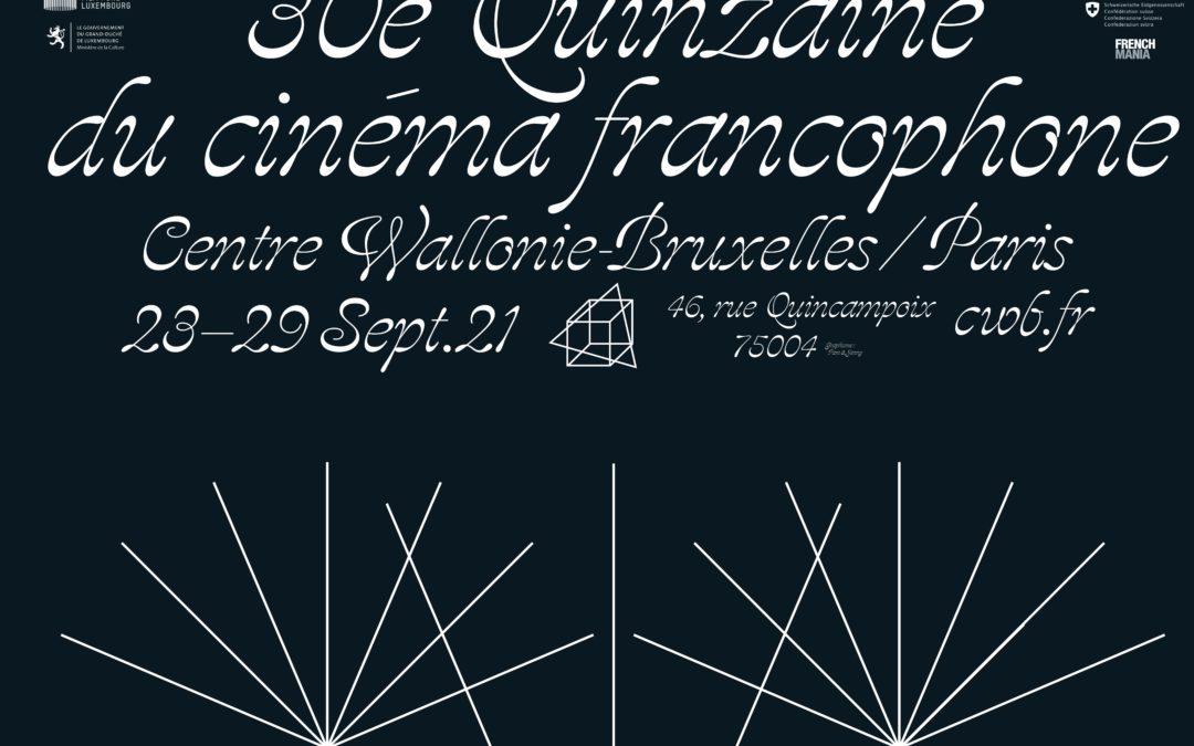 Louis Héliot du Centre Wallonie Bruxelles évoque la Quinzaine du cinéma francophone
